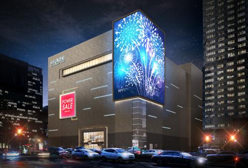 현대백화점면세점, 내달 1일 무역센터점 오픈