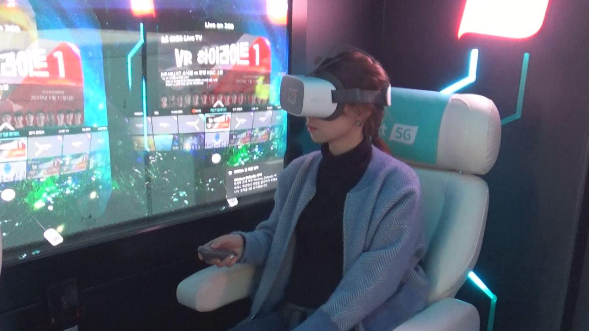 '미래를 달린다' 5G버스에 펼쳐진 가상현실