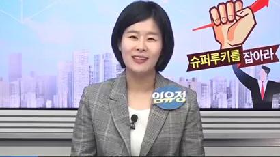 임유정 루키의 오늘의 Hot 종목_인터플렉스(051370)